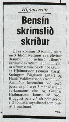 bss11mars1985